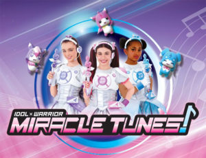 Miracle Tunes Fashion Dolls